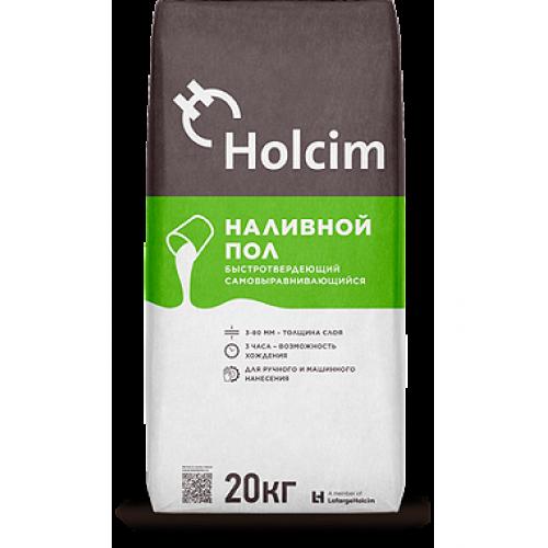Наливной пол Holcim