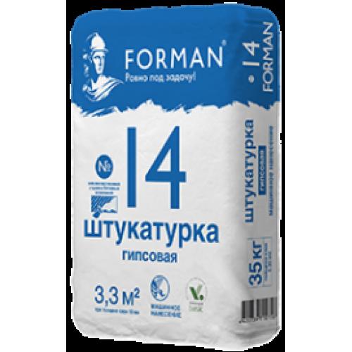 Штукатурка Forman 14 гипсовая