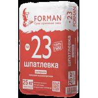 Шпатлёвка Forman 23 супершов