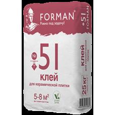 Клей Forman 51