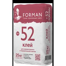Клей Forman 52
