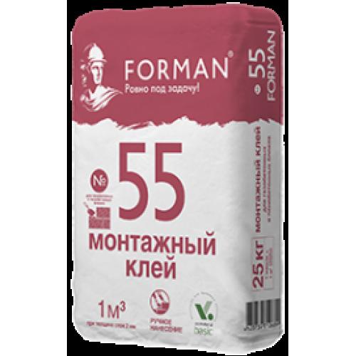 Клей Forman 55