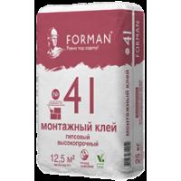 Клей Forman 41