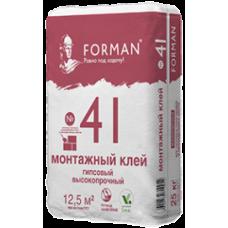 Клей Forman 41 морозостойкий