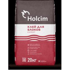 Клей для блоков Holcim EXPERT