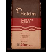 Клей для блоков Holcim STANDARD