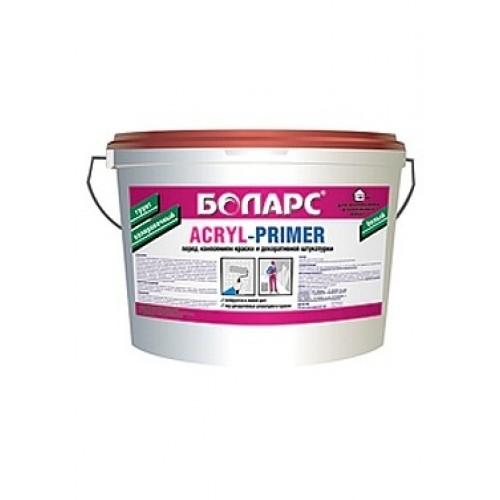 Грунт Колеровочный акриловый Боларс Akryl-Primer