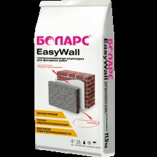 Теплоизоляционная штукатурка Боларс EASYWALL