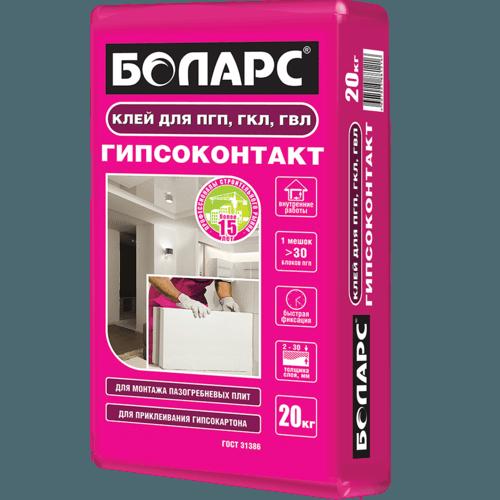 Клей Боларс ГИПСОКОНТАКТ