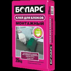 Клей для блоков Боларс МОНТАЖНЫЙ