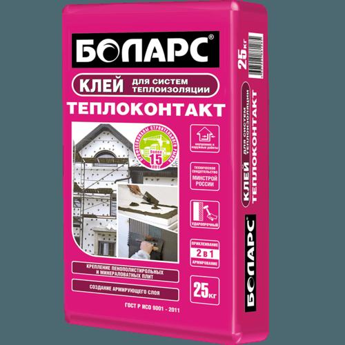 Клей Боларс ТЕПЛОКОНТАКТ для систем теплоизоляции