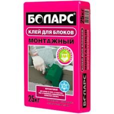 Клей для блоков Боларс МОНТАЖНЫЙ МОРОЗОСТОЙКИЙ