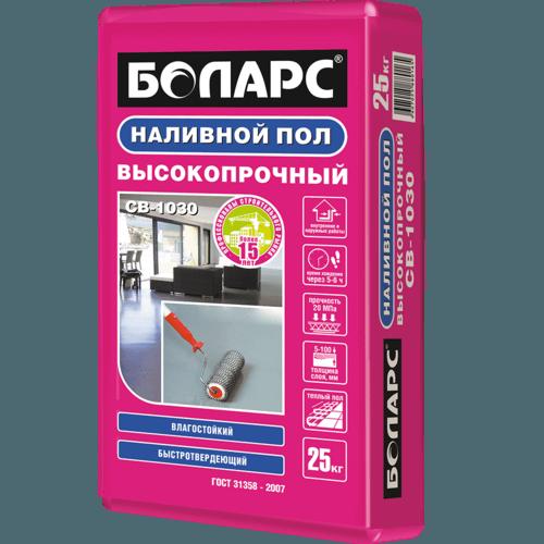 Наливной пол цементный высокопрочный Боларс CВ-1030