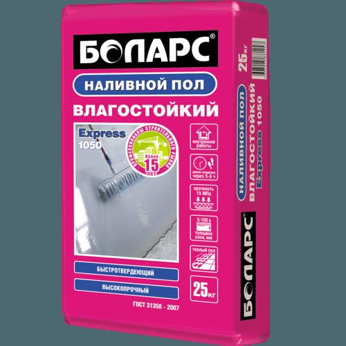 Наливной пол цементный влагостойкий Боларс EXPRESS 1050