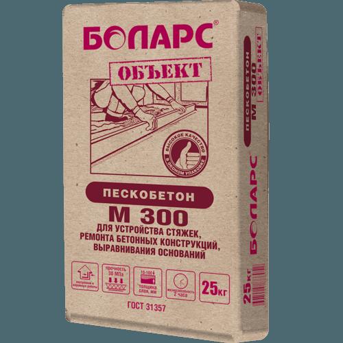 Пескобетон М 300 Боларс ОБЪЕКТ