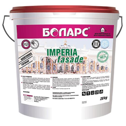 Шпатлёвка готовая к применению Боларс Imperia Fasade