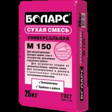 Сухая смесь Боларс УНИВЕРСАЛЬНАЯ М 150