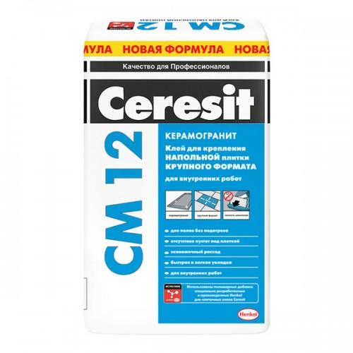 Ceresit CM 12 Керамогранит