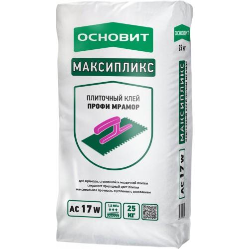Основит Максипликс АС17 W Профи Мрамор