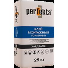 Perfekta® «Хардблок» Клей монтажный для газобетонных блоков усиленный