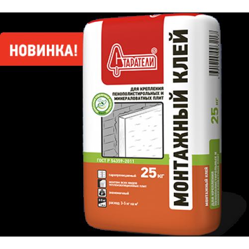 Монтажный клей для крепления пенополистирольных и минераловатных плит