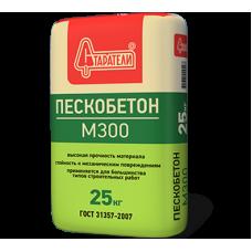 Пескобетон «М 300»