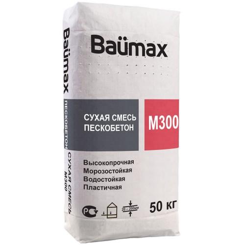 Baümax сухая смесь пескобетон М 300